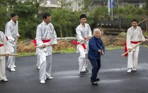 Γιαγιά 93, … Kung Fu, giagia 93, … Kung Fu