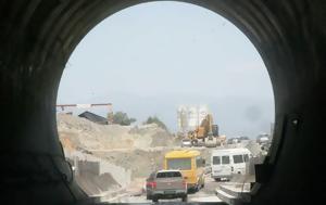 Μπλοκάρει, Ψαθόπυργος – Ρίο Κατατέθηκε, blokarei, psathopyrgos – rio katatethike