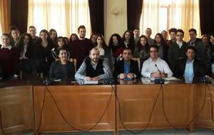 Δημοτικό Συμβούλιο Εφήβων, dimotiko symvoulio efivon