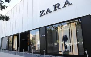 Zara … Smart Park