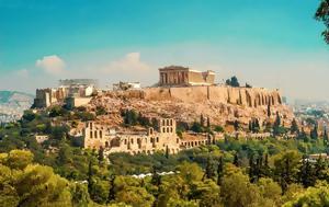 Ακρόπολη, akropoli
