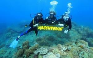 Καναδική, Greenpeace, kanadiki, Greenpeace