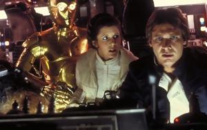 Han Solo, Millennium Falcon