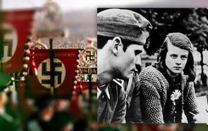 Σαν, Γερμανοί, Ναζί, san, germanoi, nazi