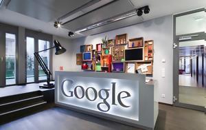 Αυτήν, Google, aftin, Google