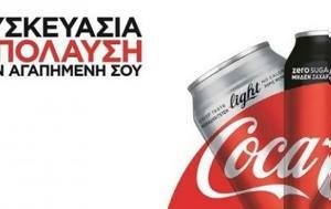 Coca-Cola, One Brand
