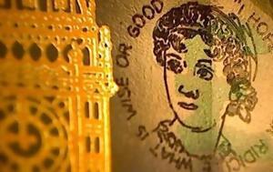 Μυστήριο, Ιρλανδή, 50 000£, Ηνωμένο Βασίλειο, mystirio, irlandi, 50 000£, inomeno vasileio