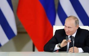 Πούτιν, Τραμπ, Ρωσίας, poutin, trab, rosias