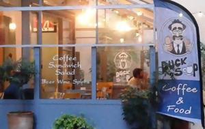 Duck Soup Cafe