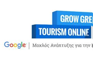 Σεμινάριο, Google, Ηγουμενίτσα, seminario, Google, igoumenitsa