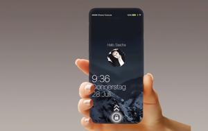 Εφοδιασμένο, Phone 8, efodiasmeno, Phone 8