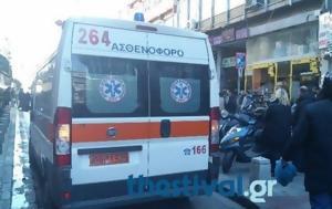 Αιματηρό, Θεσσαλονίκη, Πυροβόλησαν, Photos, aimatiro, thessaloniki, pyrovolisan, Photos