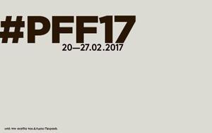 1o Φεστιβάλ Κινηματογράφου Πειραιά, 1o festival kinimatografou peiraia