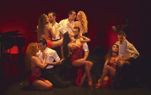 Tango Fire, Παλλάς, Tango Fire, pallas