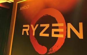 Διαθέσιμοι, AMD Ryzen, diathesimoi, AMD Ryzen