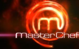 Master Chef, Αυτοί, Photos, Master Chef, aftoi, Photos