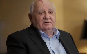 Γκορμπατσόφ, Βαυαρικές Αλπεις, gkorbatsof, vavarikes alpeis