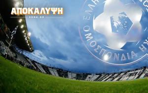 SDNA#039s, Toumba Stadium, Greece U-21