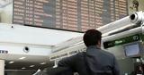 Καταρρέει, Alitalia - Ακυρώθηκε,katarreei, Alitalia - akyrothike