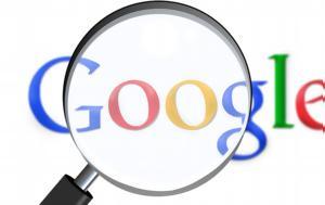 Google, Τεχνολογία, Google, technologia