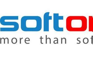 Soft1 ERP, Γρίβας, Soft1 ERP, grivas