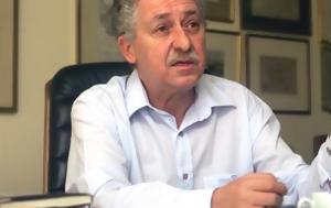 Κουβέλης, Ψήφισα ΣΥΡΙΖΑ, Ιανουαρίου 2015, kouvelis, psifisa syriza, ianouariou 2015