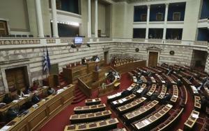 Βουλευτές, ΔΕΛΤΑ, vouleftes, delta