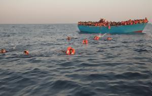 Λιβύη, livyi