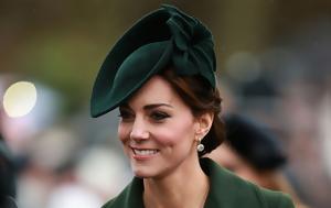 Kate Middleton, Αγόρασε, Kate Middleton, agorase