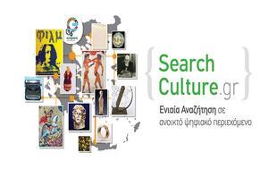 SearchCulture, 160 000, Διαδίκτυο, SearchCulture, 160 000, diadiktyo