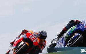 Μάρκεζ, Βινιάλες, Moto GP, markez, viniales, Moto GP