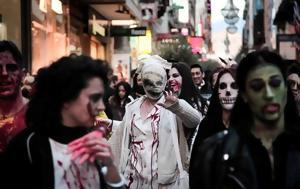 Zombie Walk Athens 2017, Σύνταγμα, Zombie Walk Athens 2017, syntagma