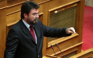 ΣΥΡΙΖΑ, Οικονόμου, syriza, oikonomou