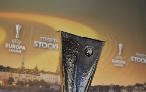 Κλήρωση Europa League LIVE, Ολυμπιακός, klirosi Europa League LIVE, olybiakos