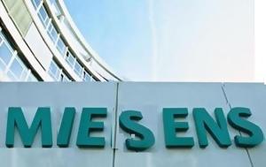 Ξεκινά, Siemens, xekina, Siemens