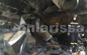 Λάρισα, Καταστράφηκε, [εικόνες], larisa, katastrafike, [eikones]