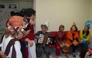 Πάτρα, Κέφι, Αποκριάτικο Πάρτι, ''Μέριμνας'', patra, kefi, apokriatiko parti, ''merimnas''