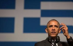 Ομπάμα, Είσαι, Έλληνας Photo, obama, eisai, ellinas Photo