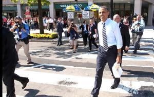 O Obama, 'τις, Αμερικανοί, O Obama, 'tis, amerikanoi