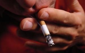 Tι αλλάζει με τη νέα νομοθεσία για το κάπνισμα