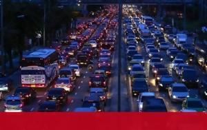 Οι 15 πόλεις με το μεγαλύτερο κυκλοφοριακό πρόβλημα στον κόσμο στις ώρες αιχμής