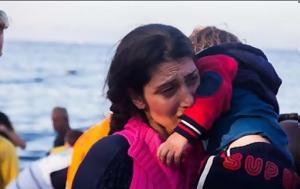 Πρόσφυγες, Θεού, prosfyges, theou