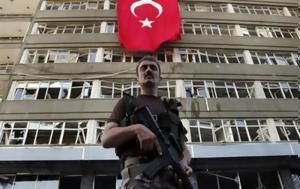 Τουρκία, Εξαρθρώθηκε, tourkia, exarthrothike