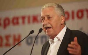 Διευκρινίσεις, Κουβέλης, ΣΥΡΙΖΑ, diefkriniseis, kouvelis, syriza