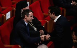 Πρωθυπουργός, prothypourgos