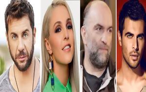 X Factor, ΣΚΑΙ, X Factor, skai