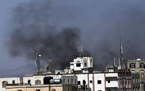 Πολύνεκρος, Υεμένη, polynekros, yemeni