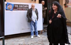 Αννα Βαγενά, Πόσο, anna vagena, poso