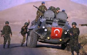 Υπό, Τούρκοι, ypo, tourkoi
