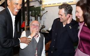 Ομπάμα, -αγνώριστο- Ντε Βίτο, Μπρόντγουεϊ, obama, -agnoristo- nte vito, brontgouei